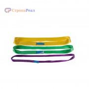 Строп текстильный кольцевой  (СТП)